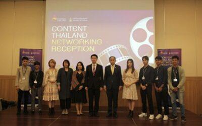โครงการ Deep South Young Film Maker เยาวชนสร้างหนัง หนังสร้างคน ผลงานผู้รับทุนประเภทเปิดรับทั่วไป ประจำปี 256