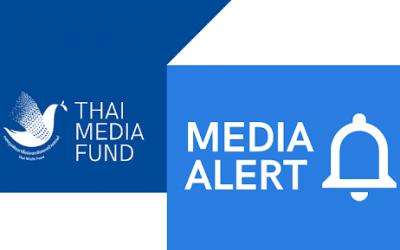 Thai Media Fund lauched Media Alert on Facebook